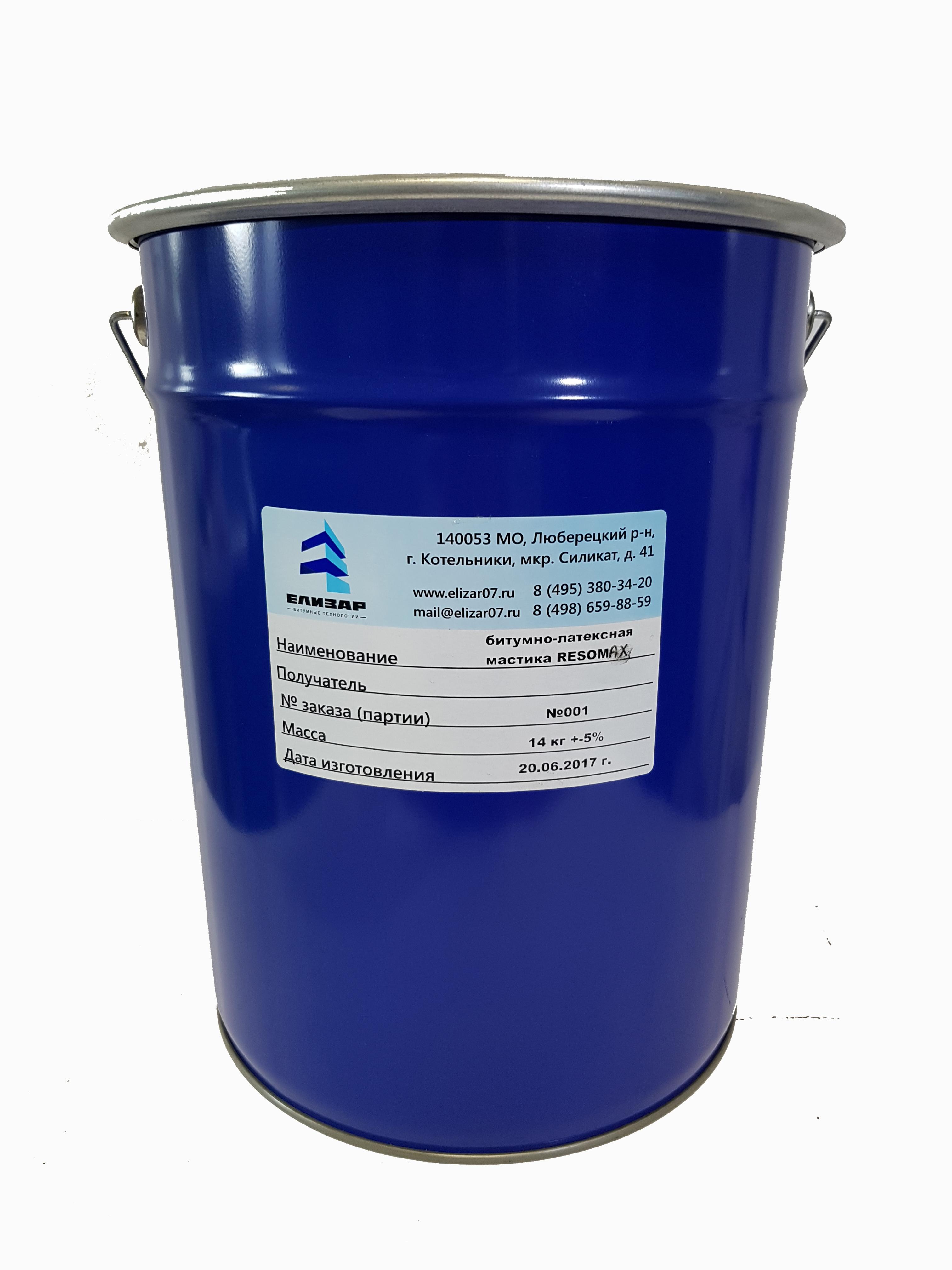Гидроизоляция бесшовная карат-п бетоноконтакт купить оптом